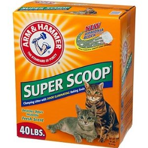 Printable cat litter coupons arm and hammer