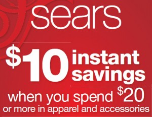 sears-coupon