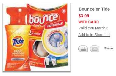 cvs-free-bounce-bar