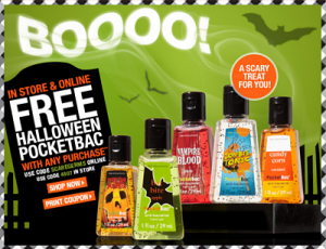 Bath and Body Works FREE Pocketbac