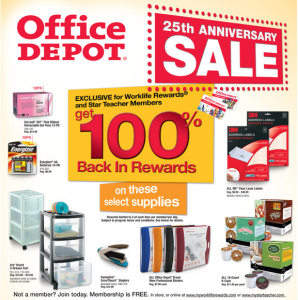 Office Depot Rebates