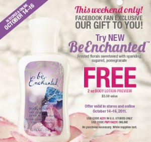 Bath & Body Works FREE Lotion