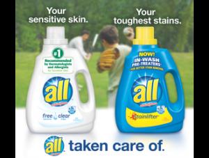 savingstar 5 15 all laundry detergent rebate upcoming cvs deal