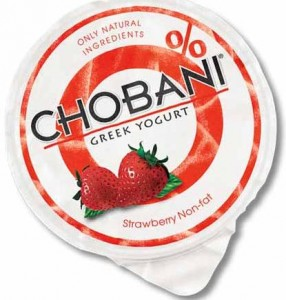 chobani giant eagle