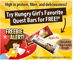 Hungry Girl's Protein Bars FREE Sample