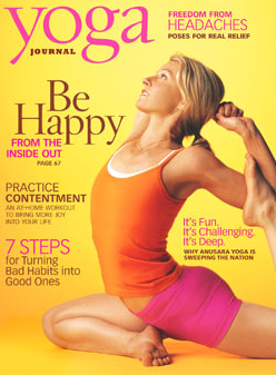 Coupon code for yoga journal