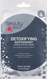HGG 15 Beauty 360 Detoxifying Antioxidant Tissue Facial Mask