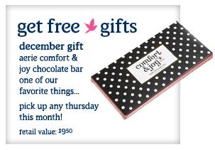 Aerie A-list December Free Gift